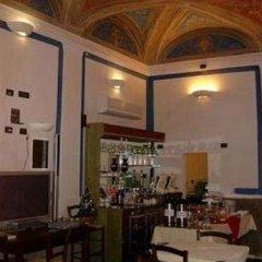 Отель Albergo Acquaverde Генуя питание фото 3