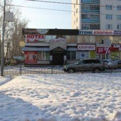 Гостиница Бархат в Нефтекамске 1 отзыв об отеле, цены и фото номеров - забронировать гостиницу Бархат онлайн Нефтекамск