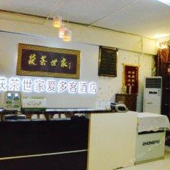 Отель OYO Китай, Сиань - отзывы, цены и фото номеров - забронировать отель OYO онлайн спа