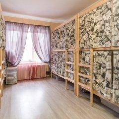 Burdenko Apart-Hotel развлечения