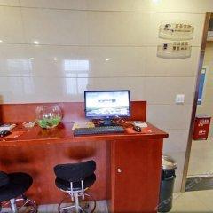 Отель Hanting Express Shijiazhuang Xinhua Road интерьер отеля фото 3