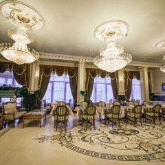 Отель Gentalion Москва помещение для мероприятий фото 2