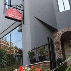 Отель Xiamen Gulangyu Sunshine House Inn Китай, Сямынь - отзывы, цены и фото номеров - забронировать отель Xiamen Gulangyu Sunshine House Inn онлайн фото 2