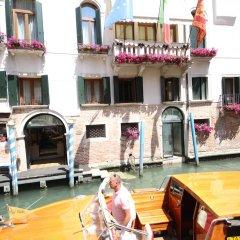 Отель COLOMBINA Венеция фото 16