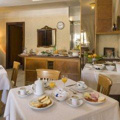Hotel Cacciani питание фото 3