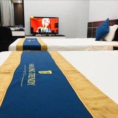 Ha Long Trendy Hotel в номере