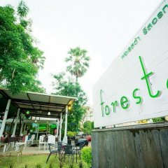 Foresta Boutique Resort & Hotel питание фото 3