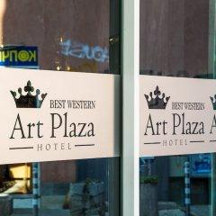 Best Western Art Plaza Hotel городской автобус