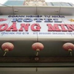 Отель Hoang Minh Hotel - Etown Вьетнам, Хошимин - отзывы, цены и фото номеров - забронировать отель Hoang Minh Hotel - Etown онлайн гостиничный бар