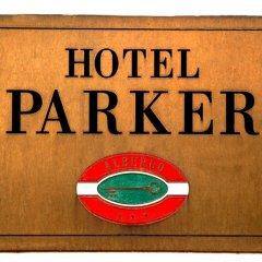 Parker Hotel Рим сауна