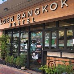 Ploen Bangkok Hostel Khaosan питание