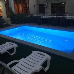 Отель Капитал бассейн фото 2