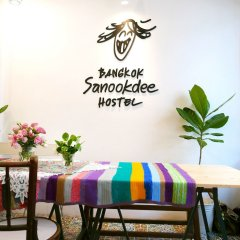 Отель Bangkok Sanookdee Adults Only Бангкок питание