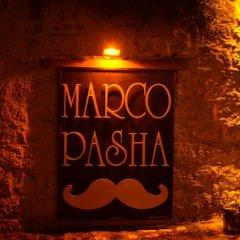 Osmanli Marco Pasha Hotel Турция, Мерсин - отзывы, цены и фото номеров - забронировать отель Osmanli Marco Pasha Hotel онлайн спа