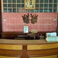 Отель Thepparat Lodge Krabi в номере