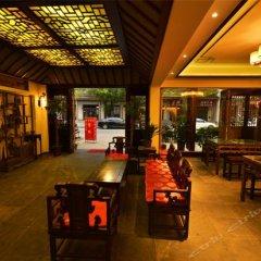 Отель Zhenfeng Ji Yi Chinese feelings theme Inn питание фото 2