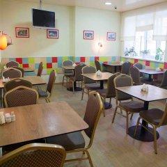 Гостиница Городки гостиничный бар