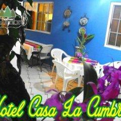 Hotel Casa La Cumbre Сан-Педро-Сула детские мероприятия