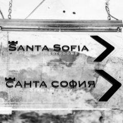 Отель Santa Sofia Болгария, София - отзывы, цены и фото номеров - забронировать отель Santa Sofia онлайн фото 2