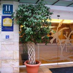 Hotel Les Palmeres банкомат