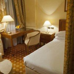 Palace Hotel Бари комната для гостей фото 4