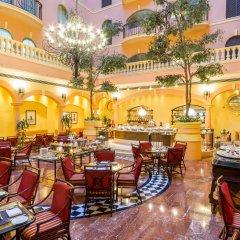Отель Grand Excelsior Hotel Deira ОАЭ, Дубай - 1 отзыв об отеле, цены и фото номеров - забронировать отель Grand Excelsior Hotel Deira онлайн питание фото 2