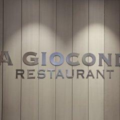 Отель Marconfort Griego Hotel - Все включено Испания, Торремолинос - отзывы, цены и фото номеров - забронировать отель Marconfort Griego Hotel - Все включено онлайн фитнесс-зал фото 3