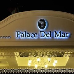 Гостиница Палас Дель Мар городской автобус
