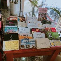 Azumaya Hotel Linh Lang развлечения
