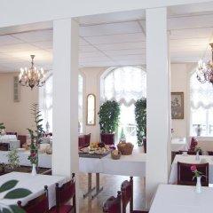 Отель Park Hotel Aalborg Дания, Алборг - отзывы, цены и фото номеров - забронировать отель Park Hotel Aalborg онлайн питание