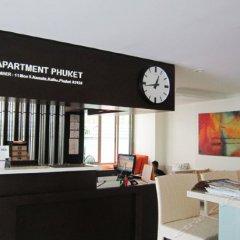 Апартаменты G1 Serviced Apartment Kamala Beach спа
