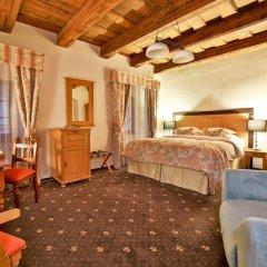 Отель QUESTENBERK Прага комната для гостей фото 13