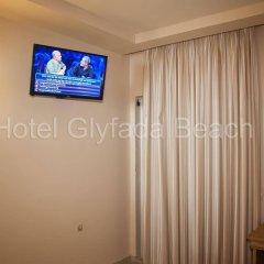 Glyfada Beach Hotel удобства в номере фото 2