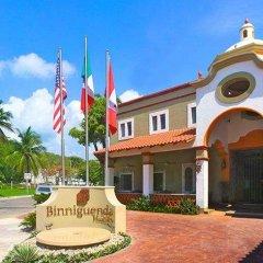 Отель Binniguenda Huatulco - Все включено фото 14