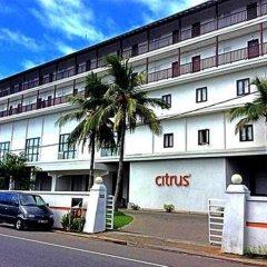 Отель Citrus Hikkaduwa парковка
