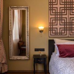 Отель FM Luxury 2-BDR Apartment - Jazzy Болгария, София - отзывы, цены и фото номеров - забронировать отель FM Luxury 2-BDR Apartment - Jazzy онлайн фото 6