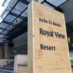 Отель Royal View Resort Таиланд, Бангкок - 5 отзывов об отеле, цены и фото номеров - забронировать отель Royal View Resort онлайн вид на фасад фото 2