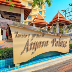 Отель Aiyara Palace Таиланд, Паттайя - 3 отзыва об отеле, цены и фото номеров - забронировать отель Aiyara Palace онлайн городской автобус