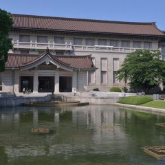 Отель Urashimakan фото 2
