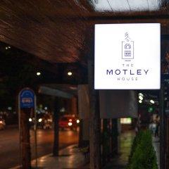 The Motley House - Hostel Бангкок интерьер отеля фото 2