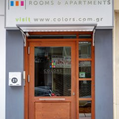 Апартаменты Colors Rooms & Apartments банкомат