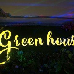 Отель Green House Da Lat Phan Dinh Phung Далат фитнесс-зал