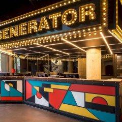 Отель Generator Paris Франция, Париж - 5 отзывов об отеле, цены и фото номеров - забронировать отель Generator Paris онлайн интерьер отеля фото 2