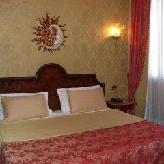 Bellini Hotel Венеция комната для гостей фото 5