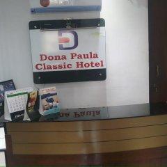 Dona Paula Classic Hotel Гоа интерьер отеля фото 2