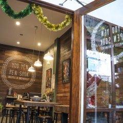 Yoo Yen Pen Sook Hostel гостиничный бар