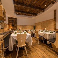 Alpin Hotel Gudrun Колле Изарко помещение для мероприятий