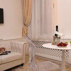 Отель Antico Mercato Италия, Венеция - отзывы, цены и фото номеров - забронировать отель Antico Mercato онлайн фото 7