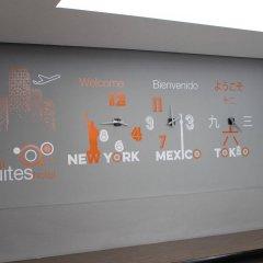 Hotel MX aeropuerto детские мероприятия