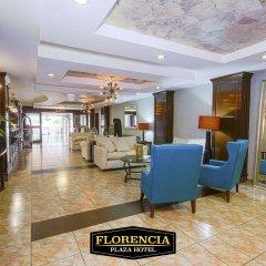 Florencia Plaza Hotel интерьер отеля фото 3